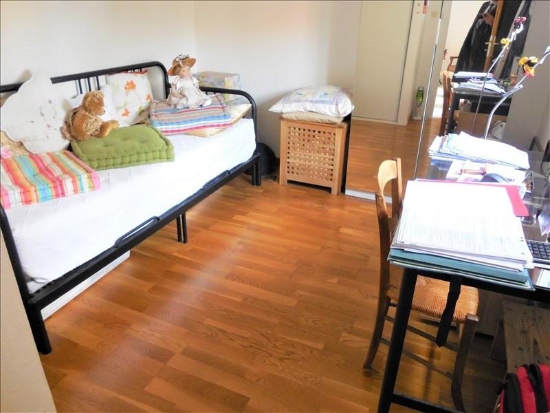 Vente appartement Toulouse 241500€ - Photo 4