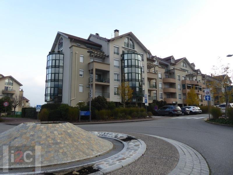 Vendita appartamento Divonne les bains 525000€ - Fotografia 7