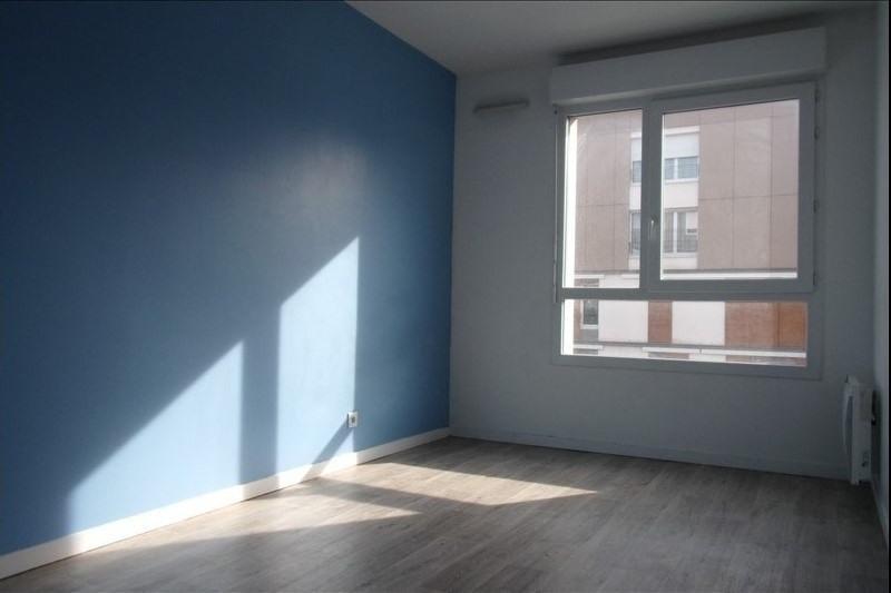 Location appartement St denis 940€ CC - Photo 2