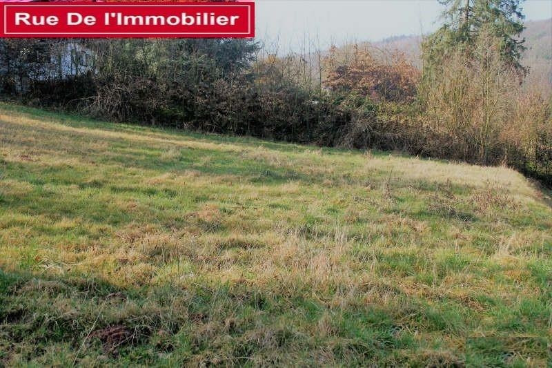 Vente terrain Cosswiller 135 000€ - Photo 1