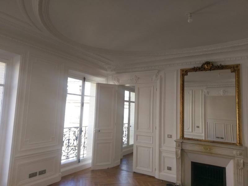 Location appartement Paris 7ème 5610€ CC - Photo 1