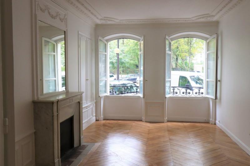 Location appartement Paris 14ème 2052€ CC - Photo 1