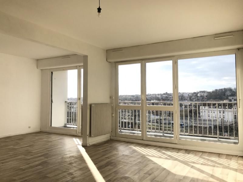 Vente appartement Juvisy sur orge 262500€ - Photo 1