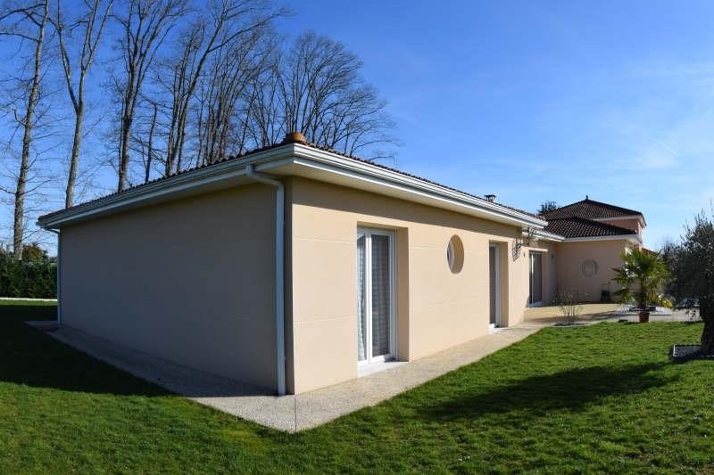 Vente maison / villa Rilhac rancon 320000€ - Photo 2