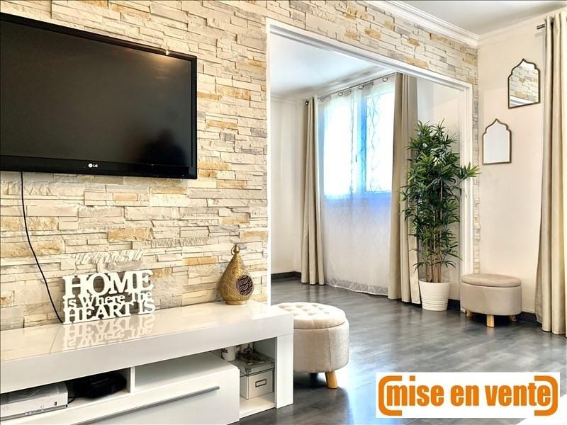 Revenda apartamento Bry sur marne 230000€ - Fotografia 1
