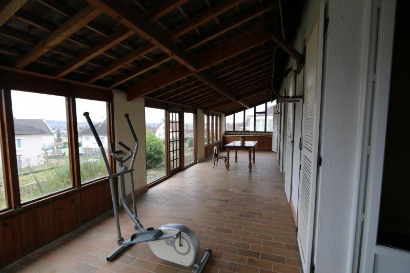 Venta  casa St ouen 146250€ - Fotografía 8