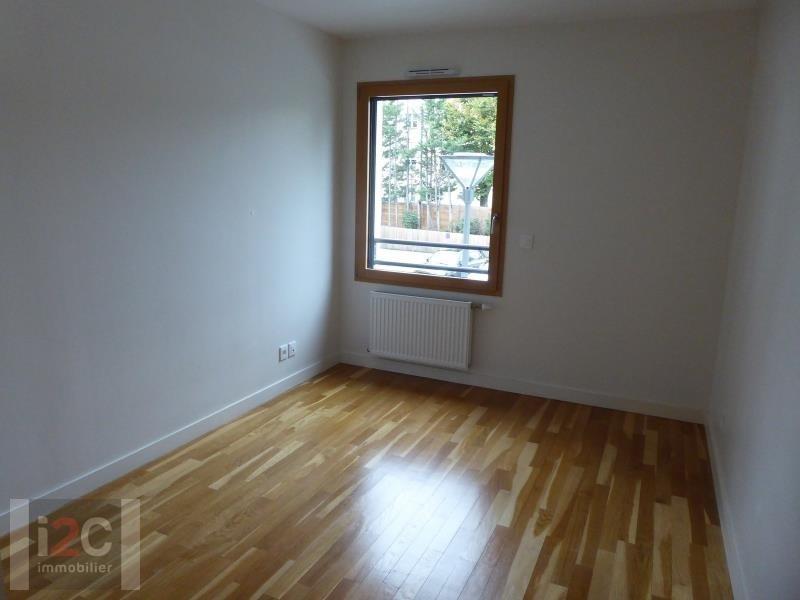 Vente appartement Divonne les bains 590000€ - Photo 11
