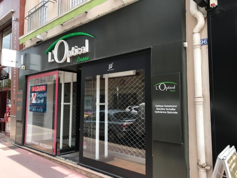 Location local commercial Roanne 1 500€ HT/HC - Photo 1