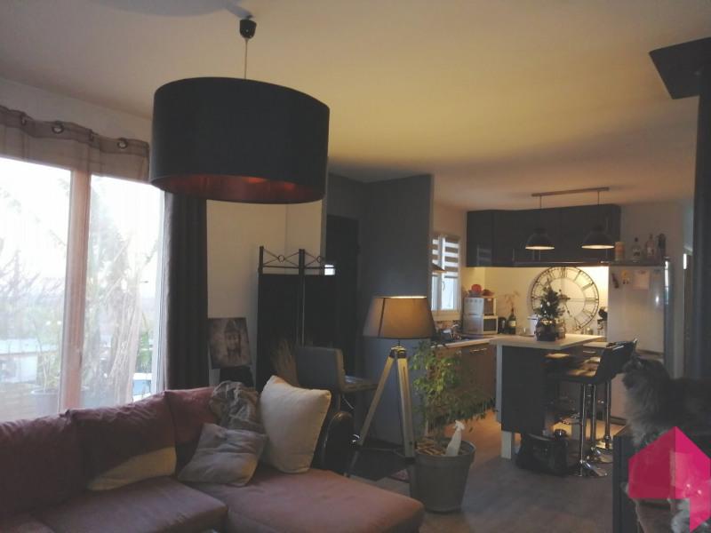 Vente maison / villa Ayguesvives 220500€ - Photo 5