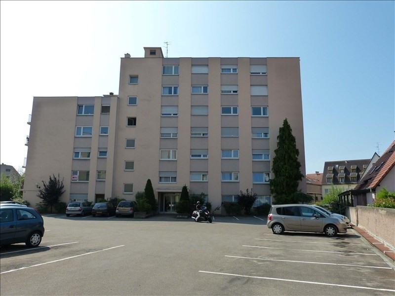 Location appartement Schiltigheim 540€ CC - Photo 5