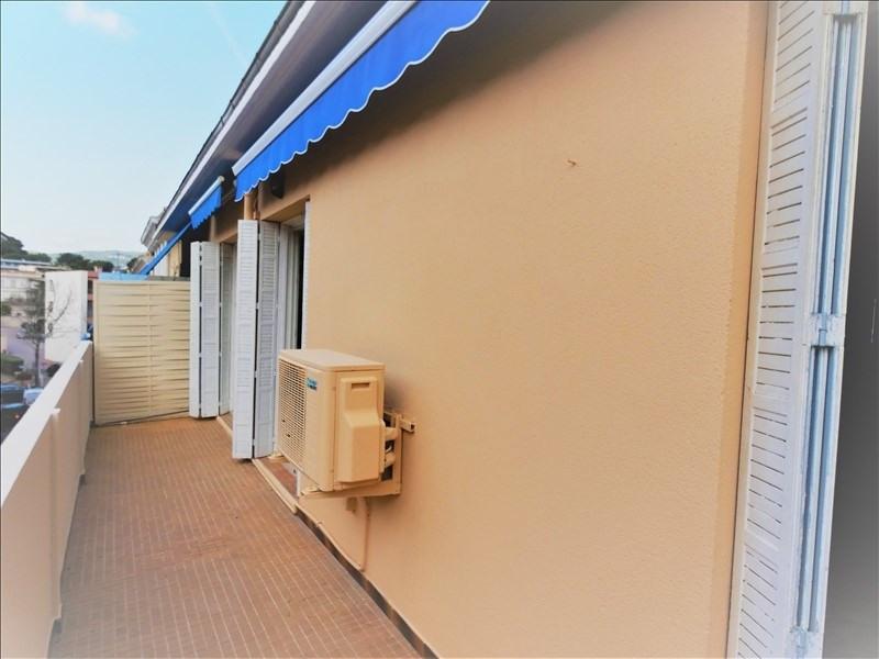 Vente appartement Sanary sur mer 248000€ - Photo 5