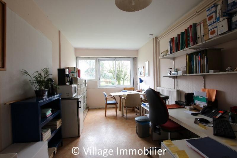 Vente appartement St priest 115000€ - Photo 1