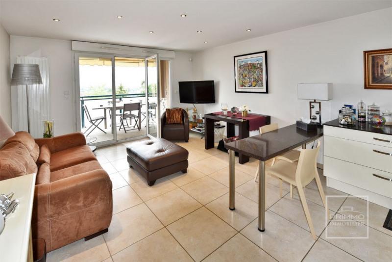 Deluxe sale apartment Trevoux 275000€ - Picture 1