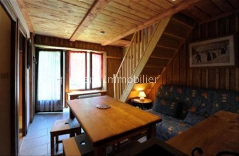 Produit d'investissement appartement Chamonix-mont-blanc 340000€ - Photo 1