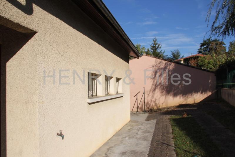 Vente maison / villa Gimont 226000€ - Photo 26