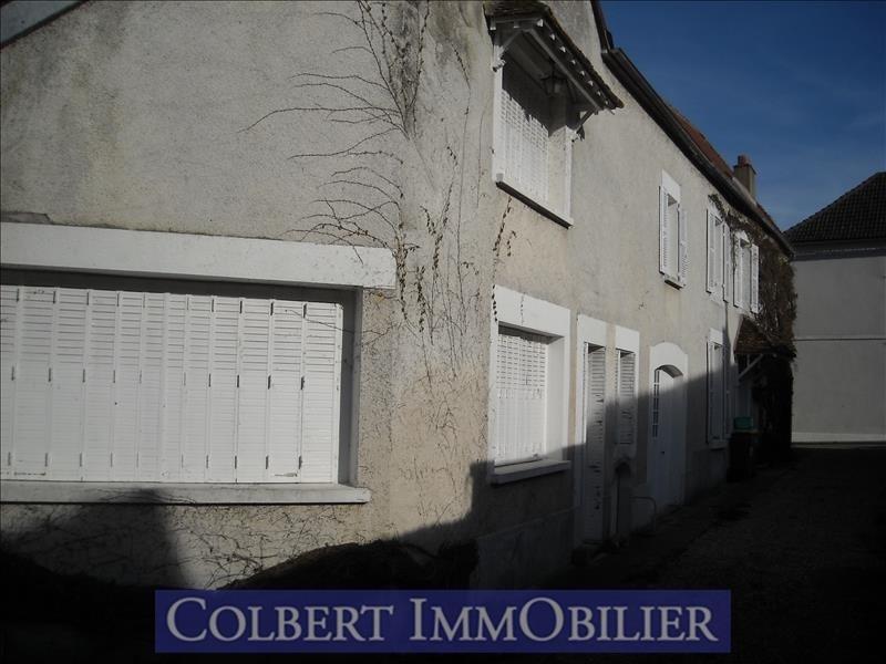 Venta  casa Coulanges la vineuse 205000€ - Fotografía 6