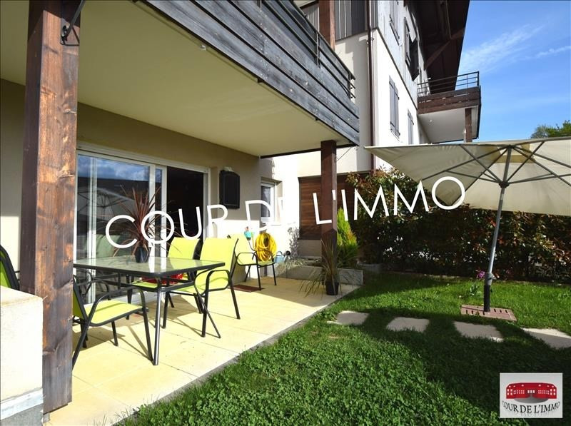 Vente appartement Contamine sur arve 275 000€ - Photo 2