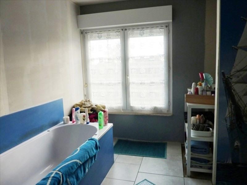 Vente maison / villa Montours 88400€ - Photo 9