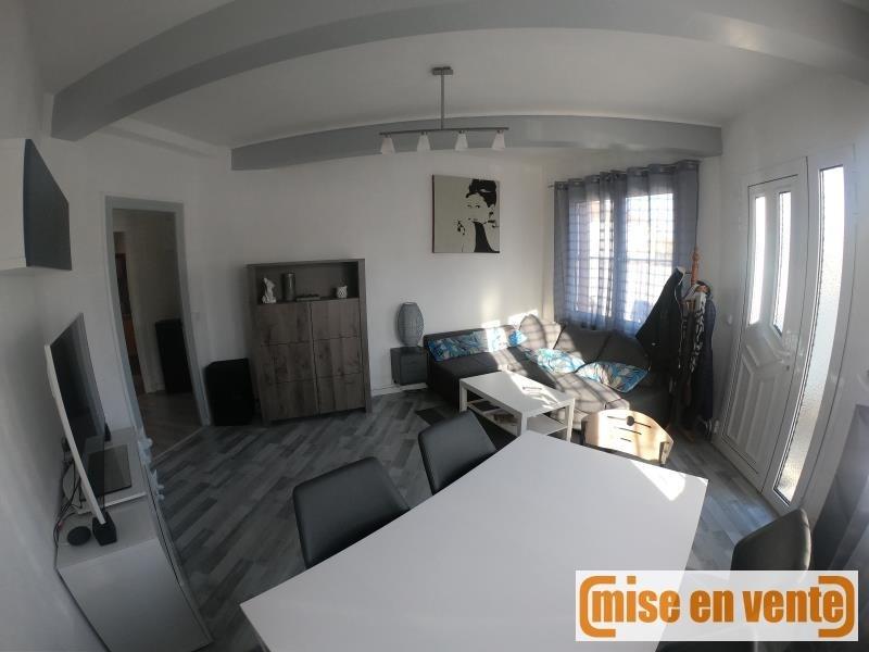 Продажa квартирa Champigny sur marne 205000€ - Фото 2