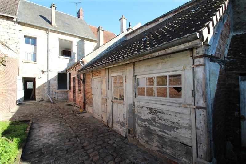 Vente maison / villa Mareuil sur ourcq 139000€ - Photo 1