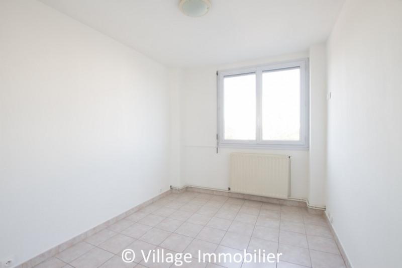 Vente appartement Venissieux 125000€ - Photo 9