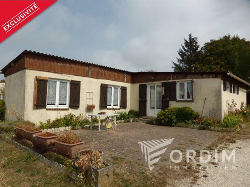 Vente maison / villa Cosne cours sur loire 39000€ - Photo 1