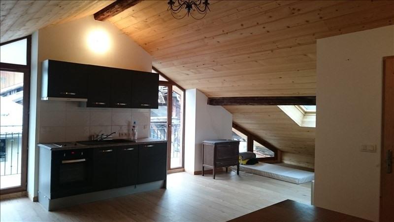 Вложения денег в недвижимости дом Villarlurin 210000€ - Фото 2
