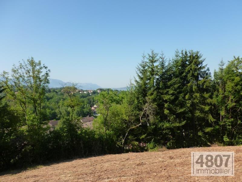 Vente terrain Fillinges 670000€ - Photo 1