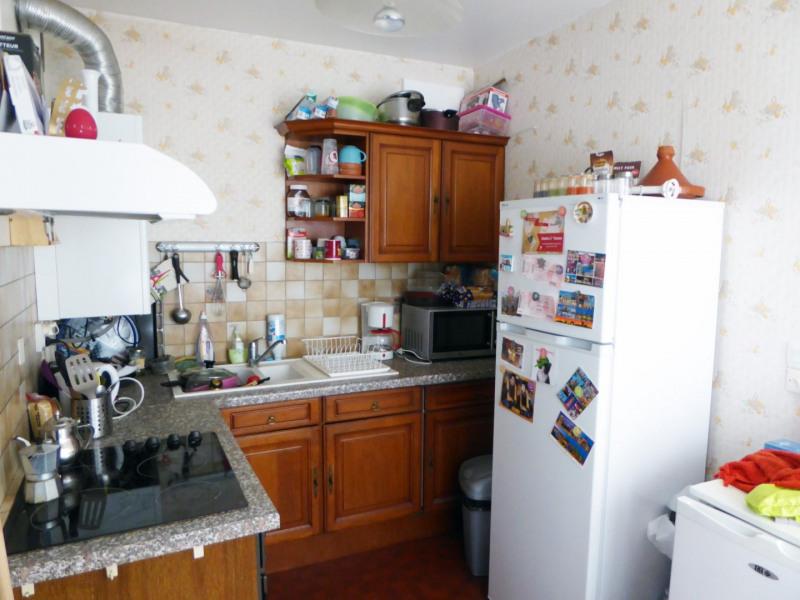 Location appartement Maurepas 650€ CC - Photo 3