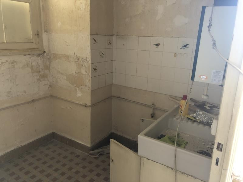 Vente appartement Nevers 25 000€ - Photo 6