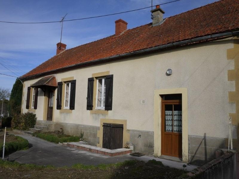 Vente maison / villa Ygrande 58300€ - Photo 3