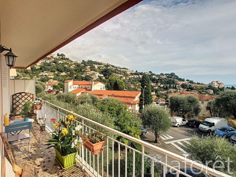Produit d'investissement appartement Menton 236600€ - Photo 1