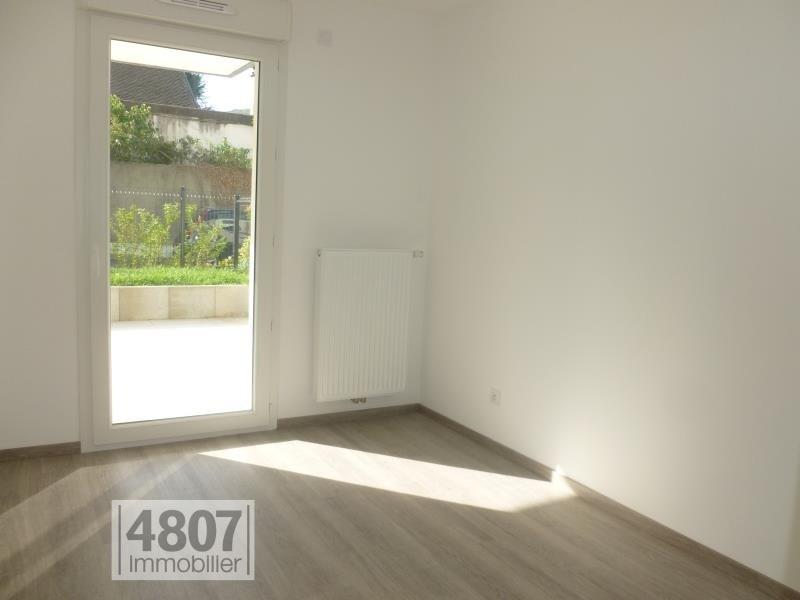 Vente appartement Annemasse 339000€ - Photo 4