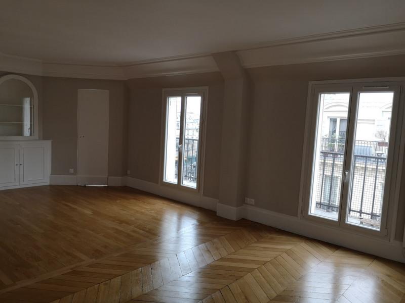 Location appartement Paris 8ème 4240€ CC - Photo 1
