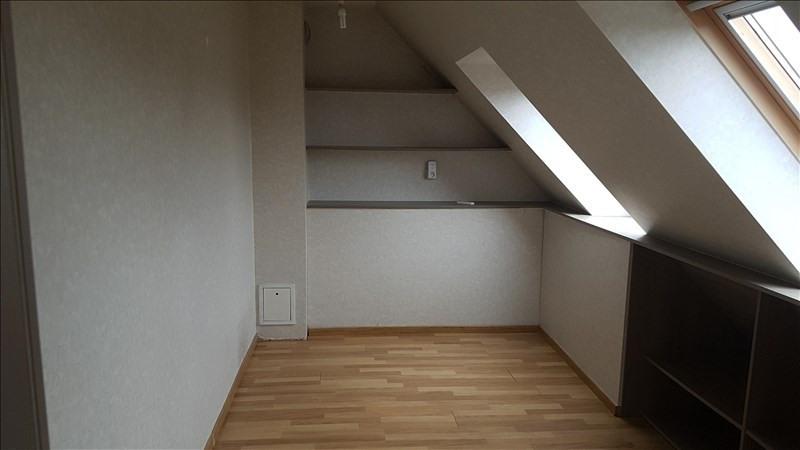 Venta  apartamento Rennes 295000€ - Fotografía 6