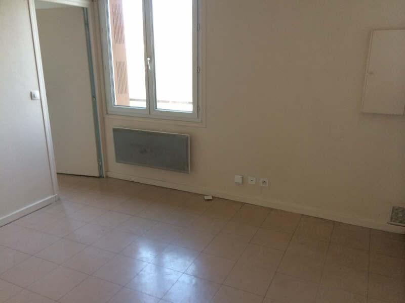 Location appartement Palaiseau 750€ CC - Photo 3