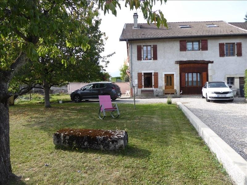Venta  casa Prevessin-moens 730000€ - Fotografía 5