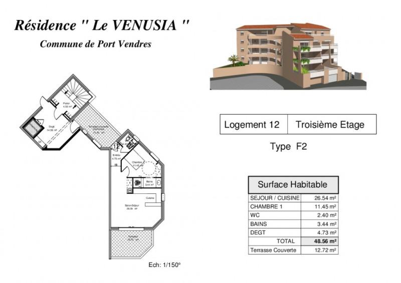 Vente appartement Port vendres 225000€ - Photo 5