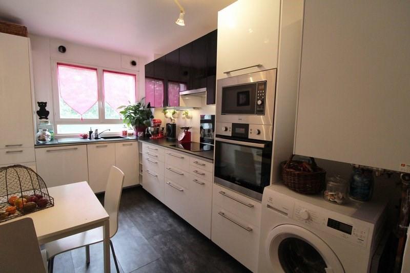 Vente appartement Maurepas 229000€ - Photo 1