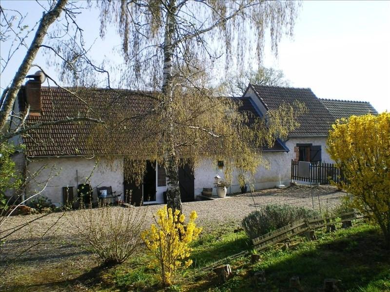 Sale house / villa Agonges 121500€ - Picture 1
