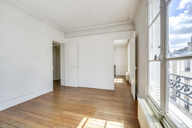Sale apartment Paris 17ème 600000€ - Picture 7