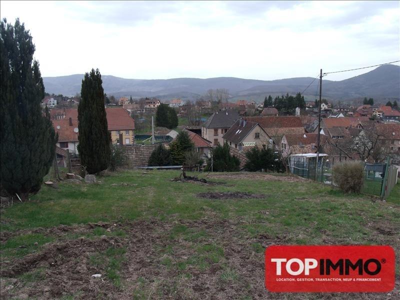 Vente terrain Selestat 49900€ - Photo 3