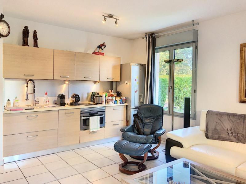 Revenda residencial de prestígio apartamento Tassin-la-demi-lune 276800€ - Fotografia 3