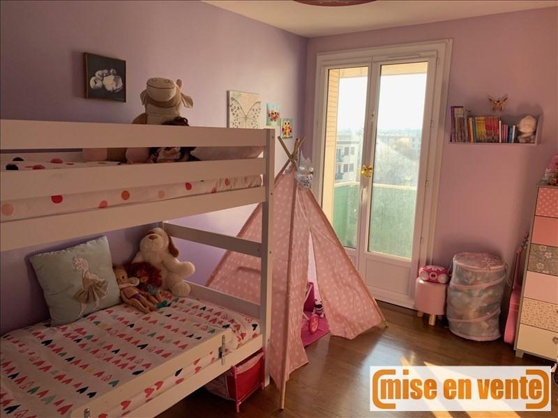 Vente appartement Champigny sur marne 222000€ - Photo 2