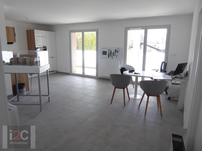 Venta  apartamento Ferney voltaire 438000€ - Fotografía 6