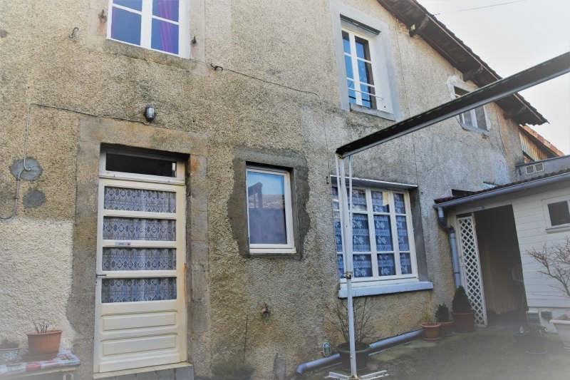 Vente maison / villa Mezieres sur issoire 35000€ - Photo 1