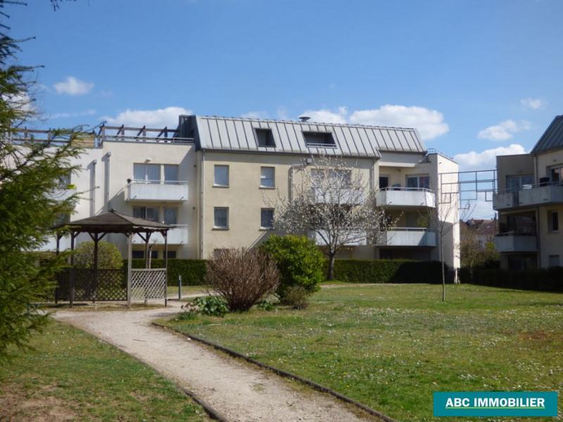 Vente appartement Limoges 82000€ - Photo 12