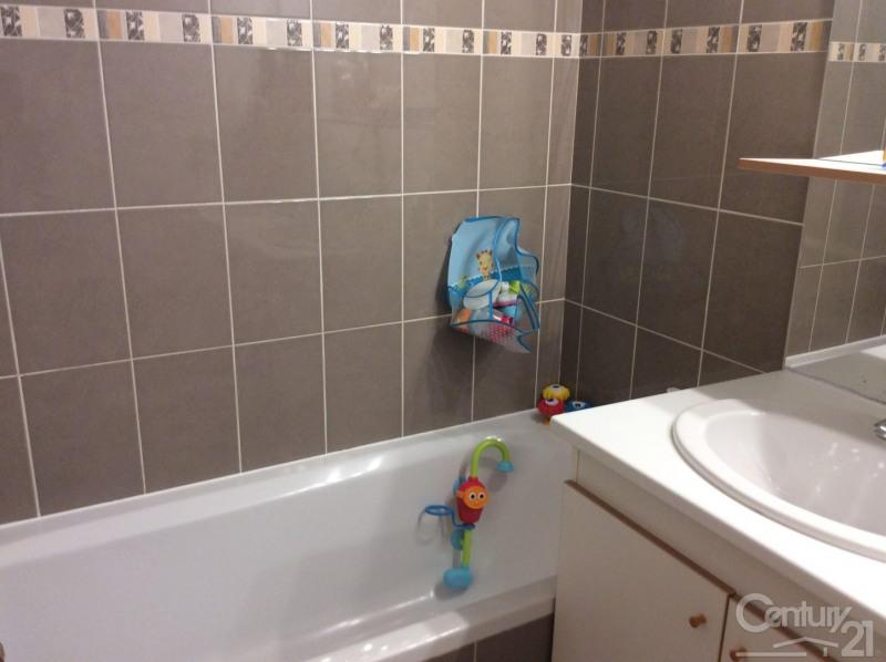 Vente appartement Colomiers 184000€ - Photo 7