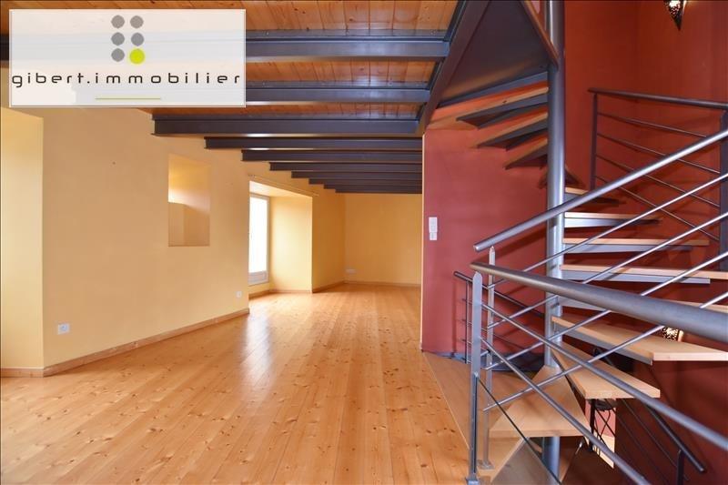 Sale building St germain laprade 225000€ - Picture 4