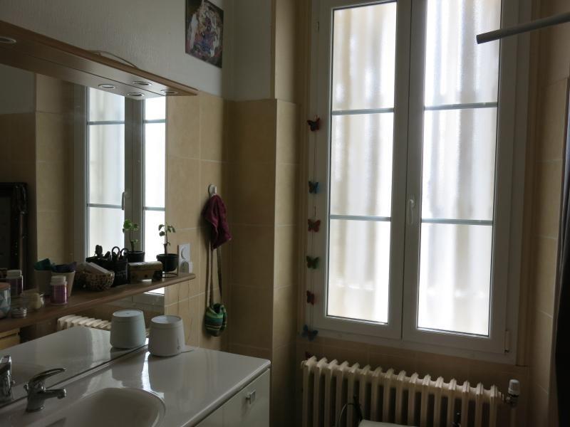 Vente maison / villa Troyes 410000€ - Photo 9